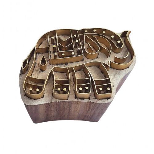 Royal kraft Indian Design Elephant Brass print Block
